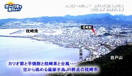 2011225makurazakijpeg21k