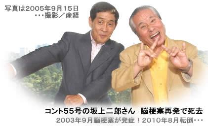 2011311sakagami17k