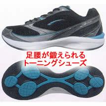 2011525shoes11k