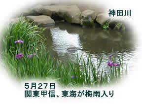 2011527kandagawa2jpeg10k