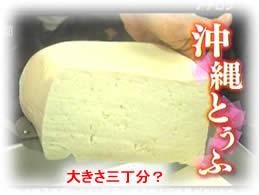 2011528okinawa2jpeg9k