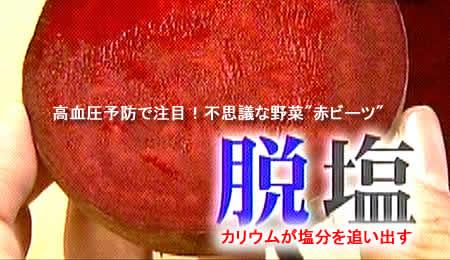 2011615akabitsu1jpeg25k