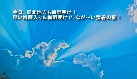2011711tuyuakejpeg16k