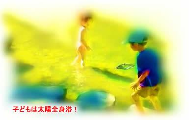2011713kadagawa2jpeg9k