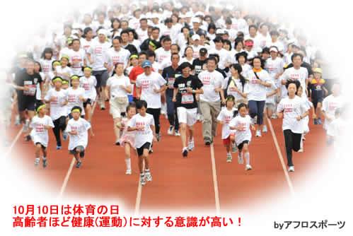20111010sportsjpeg30k
