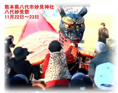 20111114myokensaijpeg19k