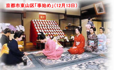 2011126kotohajime2jpeg19k