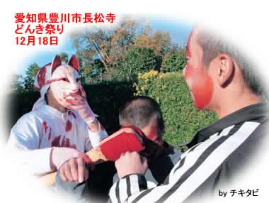 20111213donkijpeg18k