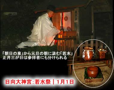 20111227wakamizujpeg19k