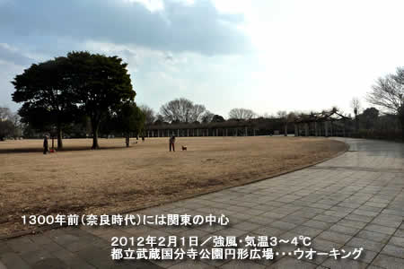 201222kokubunjijpeg18k