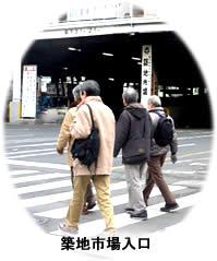 2012217arukoukai2jpeg10k