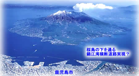 2012313sakurajima2jpeg19k