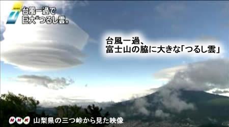 2012620turushogumojpeg15k
