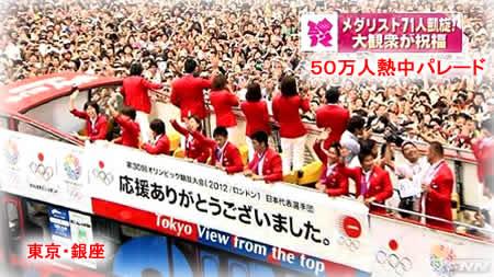 2012821parade33k