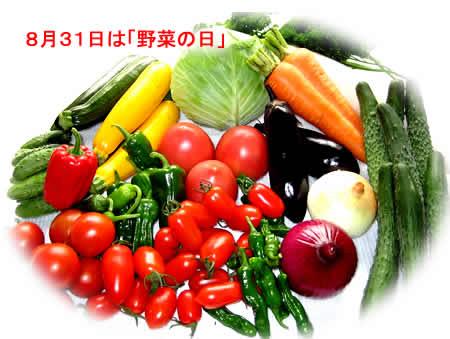 2012831yasainohijpeg29k