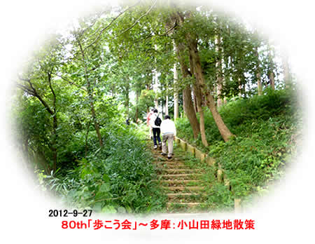 2012928oyamadajpeg32k