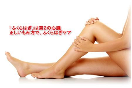 20121010fukurahagi1jpeg19k