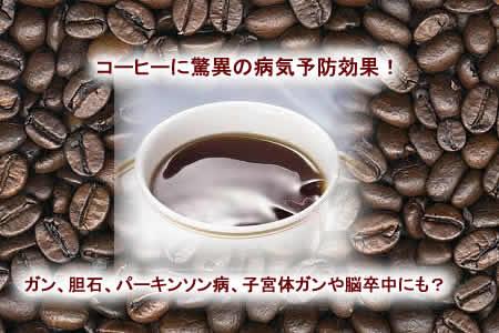 20121017coffeejpeg24k