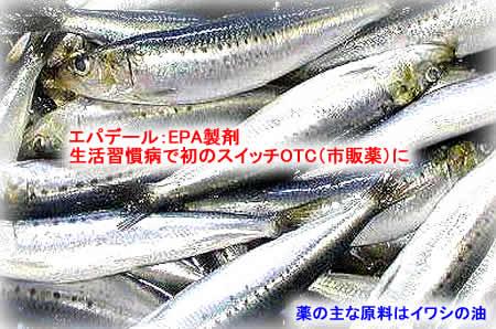 20121219epa1jpeg35k