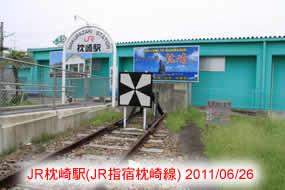 20121223makurazakist2jpeg10k