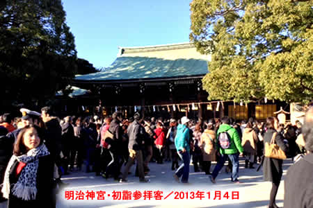 201316meijijingujpeg30k