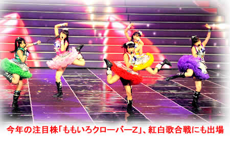 201319momoiro1jpeg32k