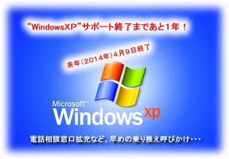 201347windowsxpjpeg20k